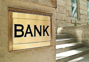 Türkiye'de Faaliyet Gösteren Bankalar